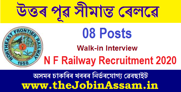 N F Railway Recruitment 2020: Apply For 08 Medical Practitioner Posts [Walk-in]