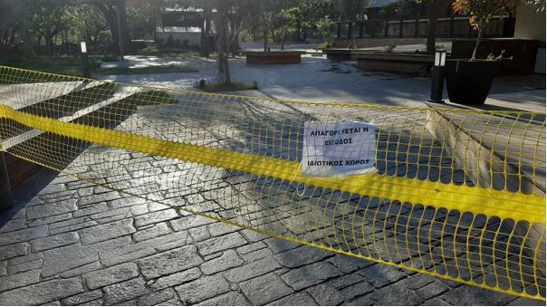 Αντίδραση του Συλλόγου Αρχιτεκτόνων Λάρισας για την απαγόρευση εισόδου στον περιβάλλοντα χώρο του Φρουρίου