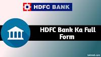 Hdfc Bank ka Full Form