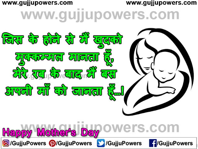 mothers day wishes for mom