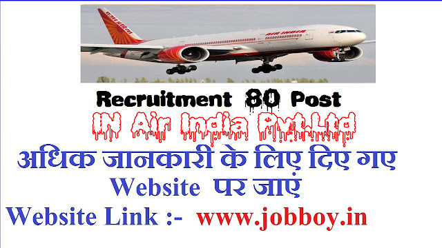 Air India Recruitment 2019 - 80 Apprentice Post Apply