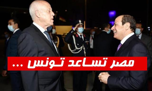 تونس تتلقى كميات هامة من الأوكسيجين ومستلزمات طبية من مصر