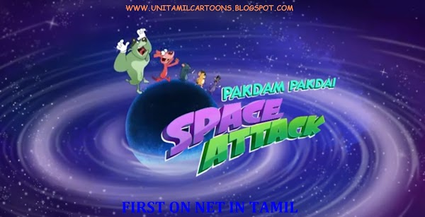Pakdam Pakdai The Movie: Space Attack Full Movie In Tamil (FIRST ON NET)