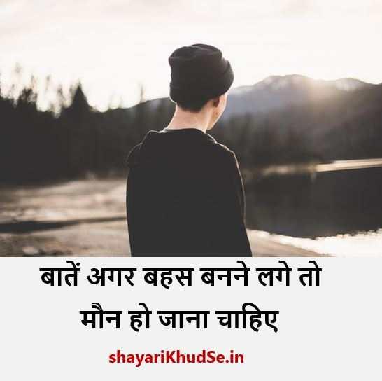 Zindagi Quotes in Hindi Pic, Dear Zindagi Images with Quotes in Hindi, Zindagi Quotes in Hindi images download