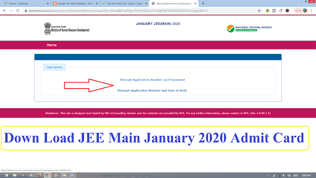 JEE Main 2020 Download Admit Card