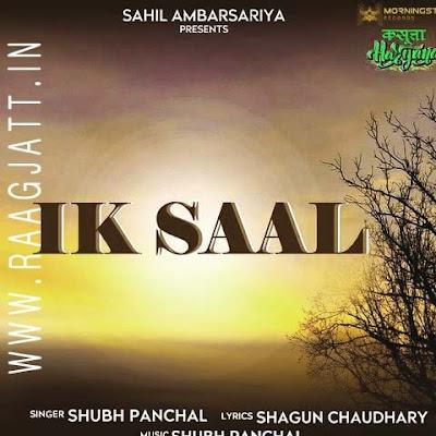 Ik Saal by Shubh Panchal lyrics