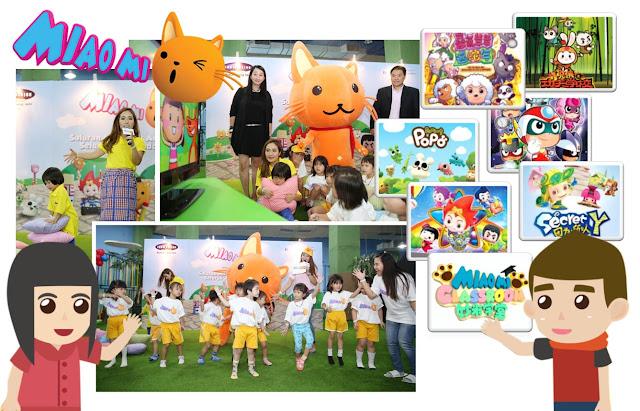 miao-mi; saluran-miao-mi; bahasa-mandarin; belajar-bahasa-mandarin; saliuran-anak; anak-belajar-mandarin; khursus-mandarin