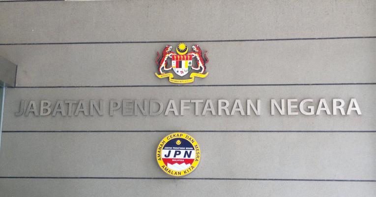 Jawatan Kosong di Jabatan Pendaftaran Negara JPN