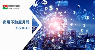 加速布局台灣  土地、工業地產交易熱度增溫