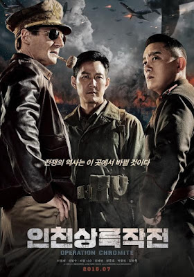 Operation Chromite 2016 DVD R1 NTSC Latino