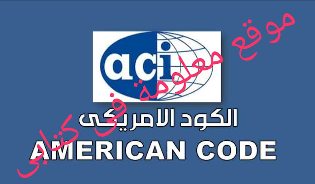 ACI 318-19