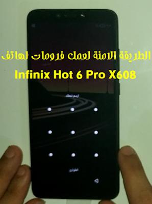 infinix_hot_6_pro_x608