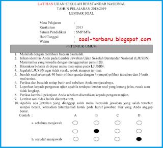 adik bisa gunakan Soal ini untuk bahan latihan dirumah yang sudah kami lengkapi dengan Kun Prediksi Soal USBN Bahasa Indonesia SMP 2019 dan Pembahasannya