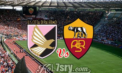 مشاهدة روما وباليرمو، مباراة روما اليوم