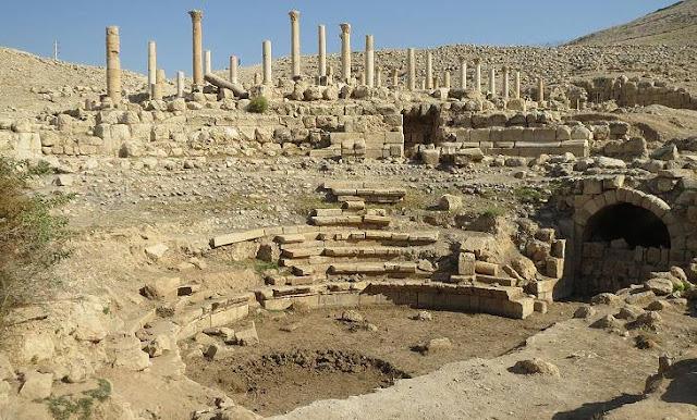 Πέλλα, Ιορδανία