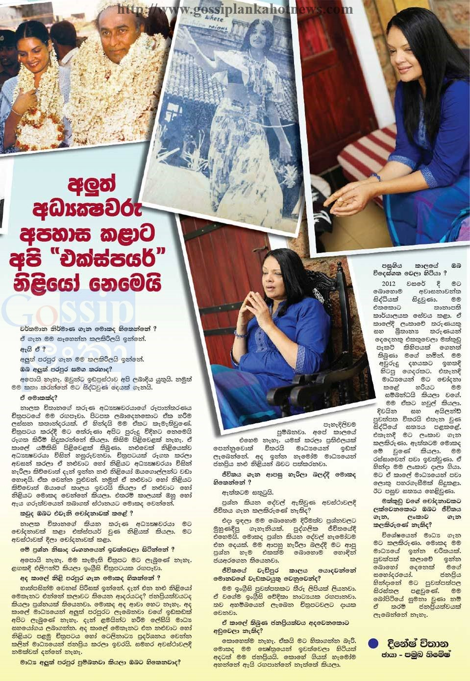 gossip lanka chat with Angela Seneviratne