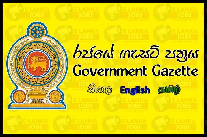 Sri Lanka Government Official Gazette 2021 April 23 (Sinhala / Tamil / English)