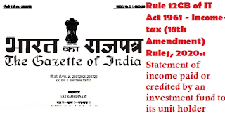 rule-12cb-of-it-act-1961-income-tax-18th-amendment-rules-2020