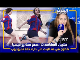 """قناة عبد القادر """"خراز"""" الرسمية : الحلقة 17:شنو وقع لهاد البنت.......قصة فيها اكثر استفادة....لخراز يحكي abdelkader lkharraz 2021"""