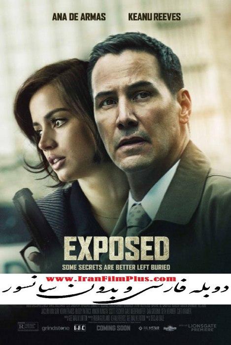 دانلود فیلم دوبله 2016 Exposed