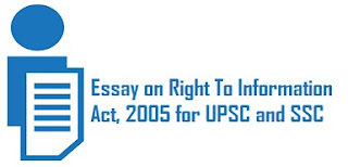 Essay on Right To Information Act, 2005