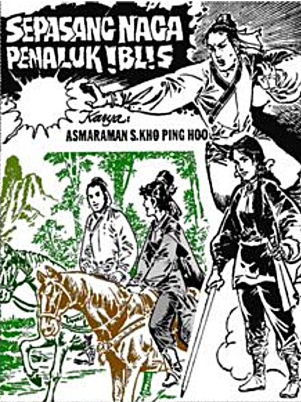 Cerita silat serial sepasang naga penakluk iblis jilid 08 karya kho ping hoo