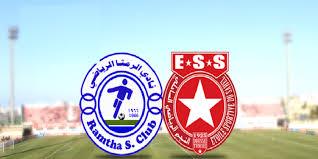 مشاهدة مباراة النجم الساحلي التونسي والرمثا الأردني بث مباشر اليوم 28 -9-2018 البطولة العربية