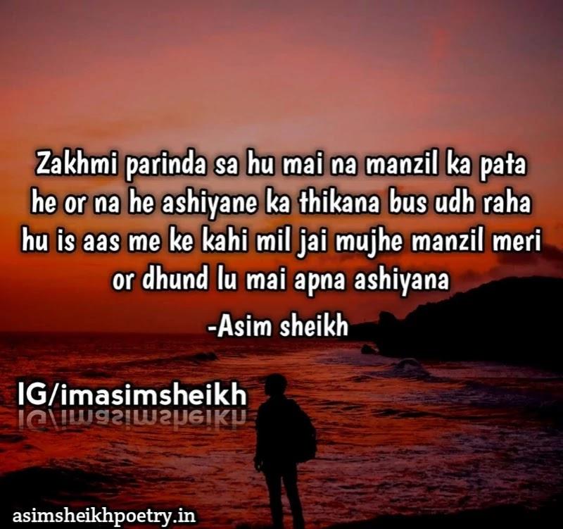 Motivational Shayari in Hindi | Zakhmi Parinda - Asim sheikh