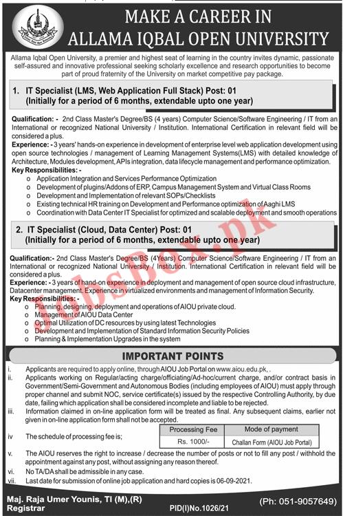 www.aiou.edu.pk Jobs 2021 - Allama Iqbal Open University AIOU Jobs 2021 in Pakistan