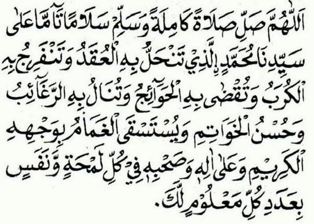 teks shalawat nariyah lengkap dan dalilnya
