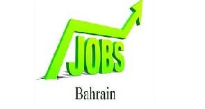 New Jobs in Bahrain  2021