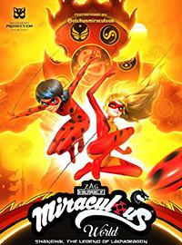Lumea Miraculoasă – Shanghai, O legendă a Doamnei Dragon dublat în română