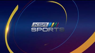 البث الحي المباشر لمشاهدة قناة السعودية الرياضية 1 ksa sport  بث مباشر لايف بدون تقطيع