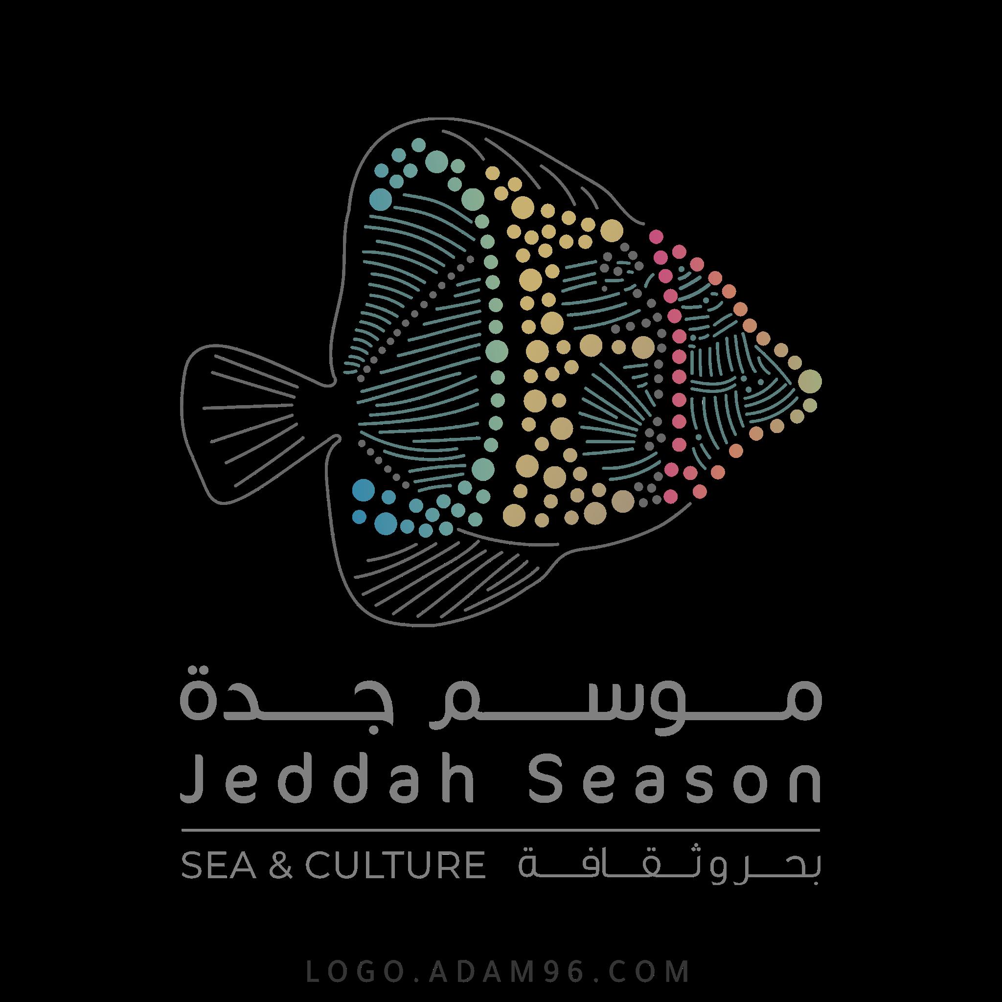 تحميل شعار موسم جدة لوجو رسمي عالي الجودة بصيغة PNG