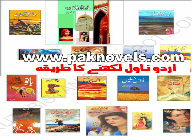 How to write Urdu Novels