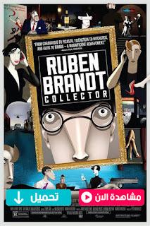 مشاهدة وتحميل فيلم Ruben Brandt, Collector 2018 مترجم عربي