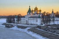 Personensuche in Kostroma