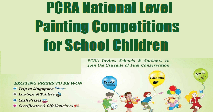 pcra national level painting competitions for school