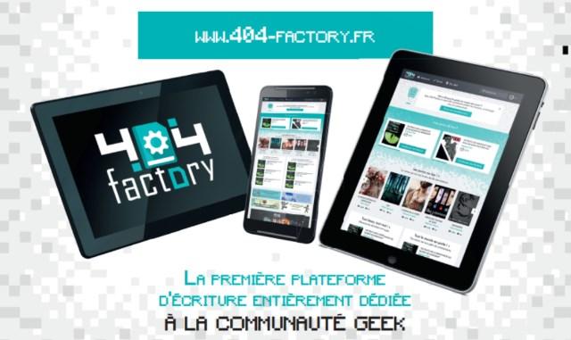 404 factory, la plate forme d'écriture pour les geeks