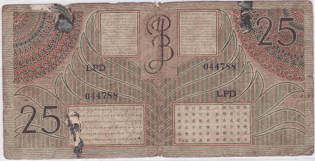 25 gulden / rupiah seri federal