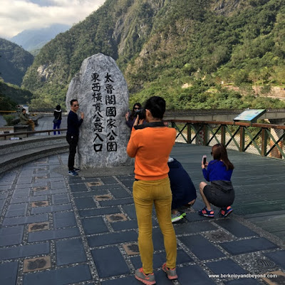 entrance stone at Taroko Gorge National Park in Hualien, Taiwan