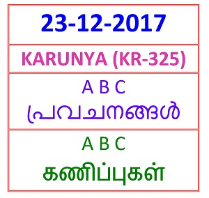 23-12-2017 A B C Predictions KARUNYA (KR-325)