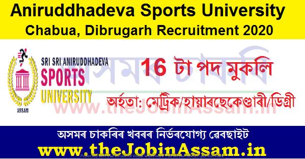 Aniruddhadeva Sports University Recruitment 2020