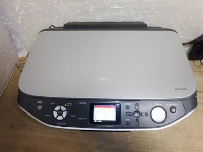 Epson Colorio PM-A890ドライバーダウンロード