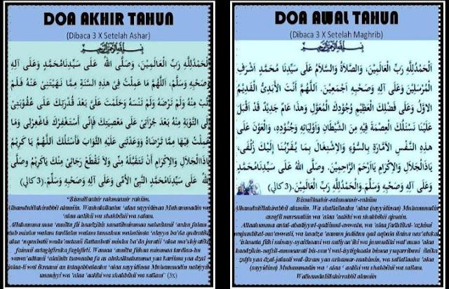 Selamat Tahun Baru Hijrah  Doa Akhir Tahun Doa awal Tahun  1441h 1442h awal muharram 2020 malaysia awal muharram meaning sambutan awal muharram maal hijrah maksud awal muharram awal muharram 2019 awal muharram malaysia awal muharam 2020