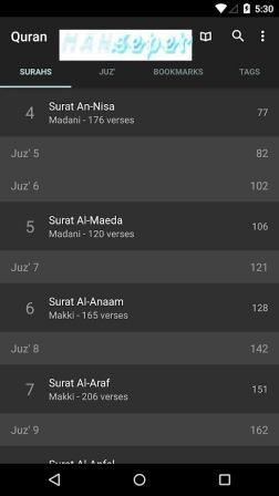 download al-qur'an mp3 untuk hp
