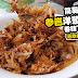 简易煮参岜洋葱江鱼仔,香辣下饭,喜欢吃可以学起来!