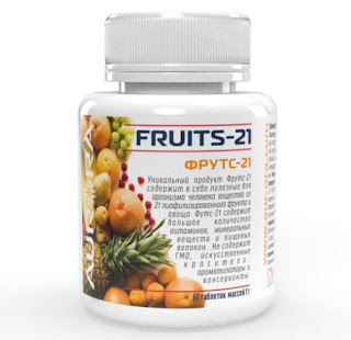 Fruits-21 (Фрутс-21).jpg