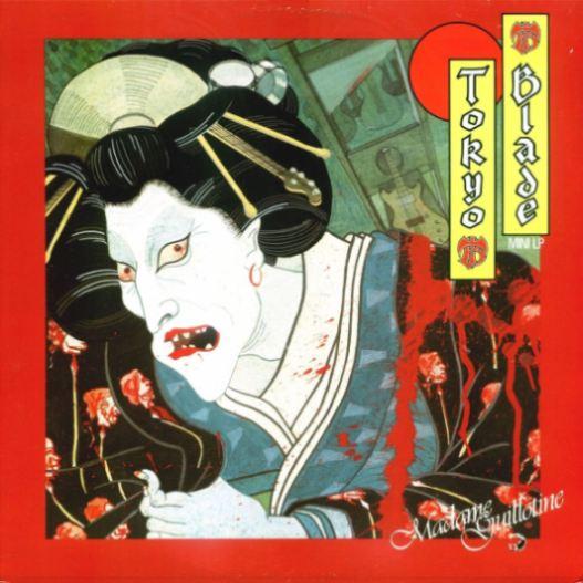 """Το ep των Tokyo Blade """"Madame Guillotine"""""""