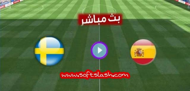بث مباشر Sweden vs Spain بدون تقطيع بمختلف الجودات